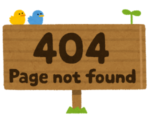 404_page_not_found